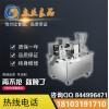 自动饺子机,花边饺子机设备