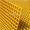 工业耐酸防腐玻璃钢格栅-长春工业玻璃钢格栅