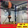 电动平衡器600kg,提升高度1.5m,可定制同轴滑动手柄